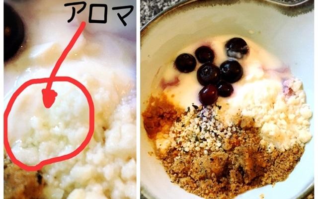 我が家の豆乳ヨーグルト