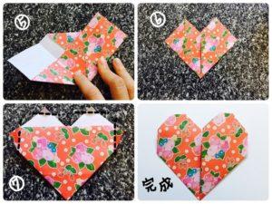 折り紙でハートの形2